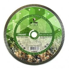 Диск отрезной алмазный турбо 125 мм (Diam ExtraLine гранит)